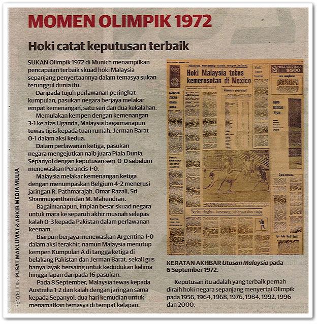 Lipatan sejarah negara sempena Sukan Olimpik 2021