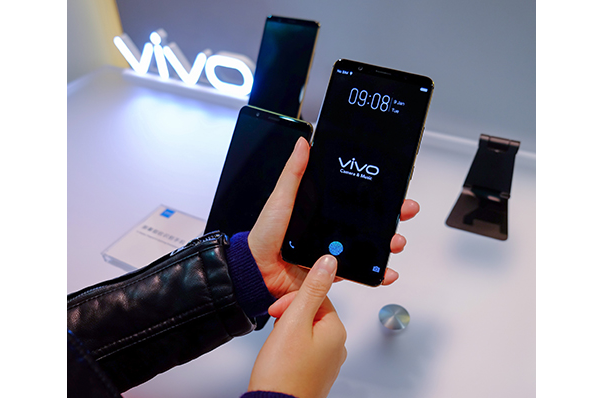 CES 2018: Vivo intros world's first smartphone with in-display fingerprint scanning technology