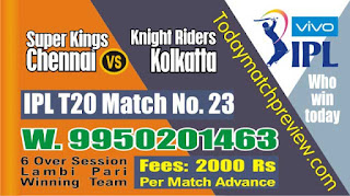 IPL 2019 23rd Match KKR vs CSK Prediction Who wil Win Today