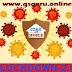 कोरोनावायरस से लड़ाई में भारत India-Against-Corona-Virus-Indian-lockdown-2.0