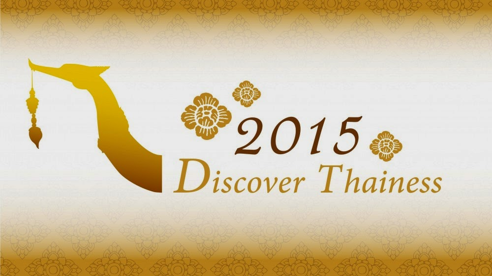 discover thainess 2015 - official logo