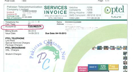 Ptcl Duplicate Bill Online Clear Your Customs Concepts