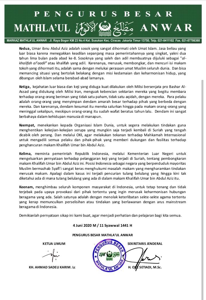 Pernyataan Sikap PB Mathla'ul Anwar  Soal Pembongkaran  Makam Khalifah Umar bin Abdul Aziz