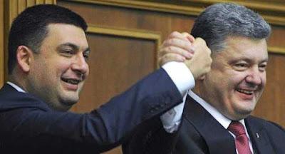 Гройсман признал, что без кредита МВФ Украину ждет дефолт.
