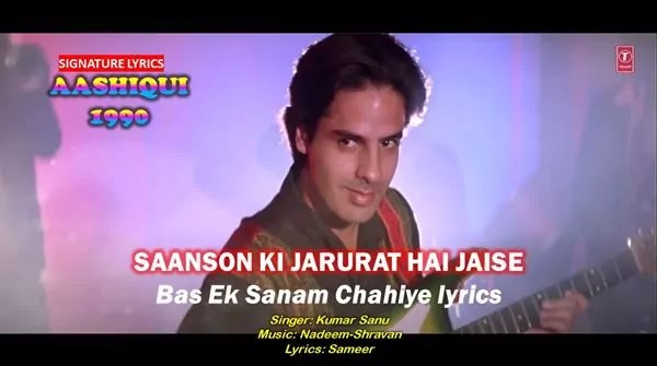 Saanson Ki Jarurat Hai Jaise Lyrics - Aashiqui 1990