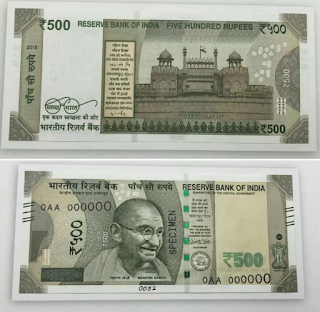 New 500Rs note
