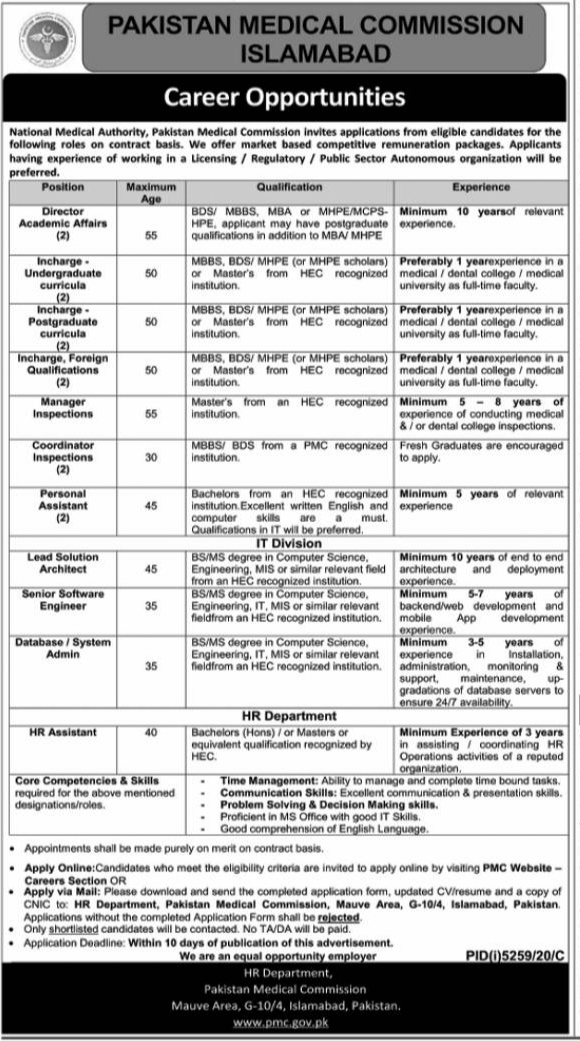 Pakistan Medical Commission PMC Jobs 2021 For Personal Assistant, Database Admin, Software Engineer & morePakistan Medical Commission PMC Jobs 2021 For Personal Assistant, Database Admin, Software Engineer & more