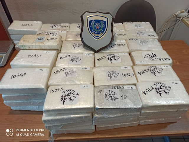 Κατασχέθηκαν 105 κιλά κοκαΐνης στην Πάτρα