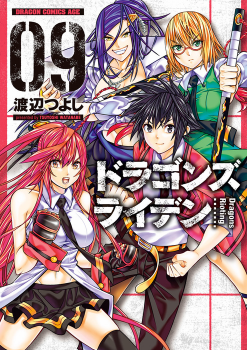 Dragons Rioting Manga