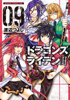 Dragons Rioting Manga
