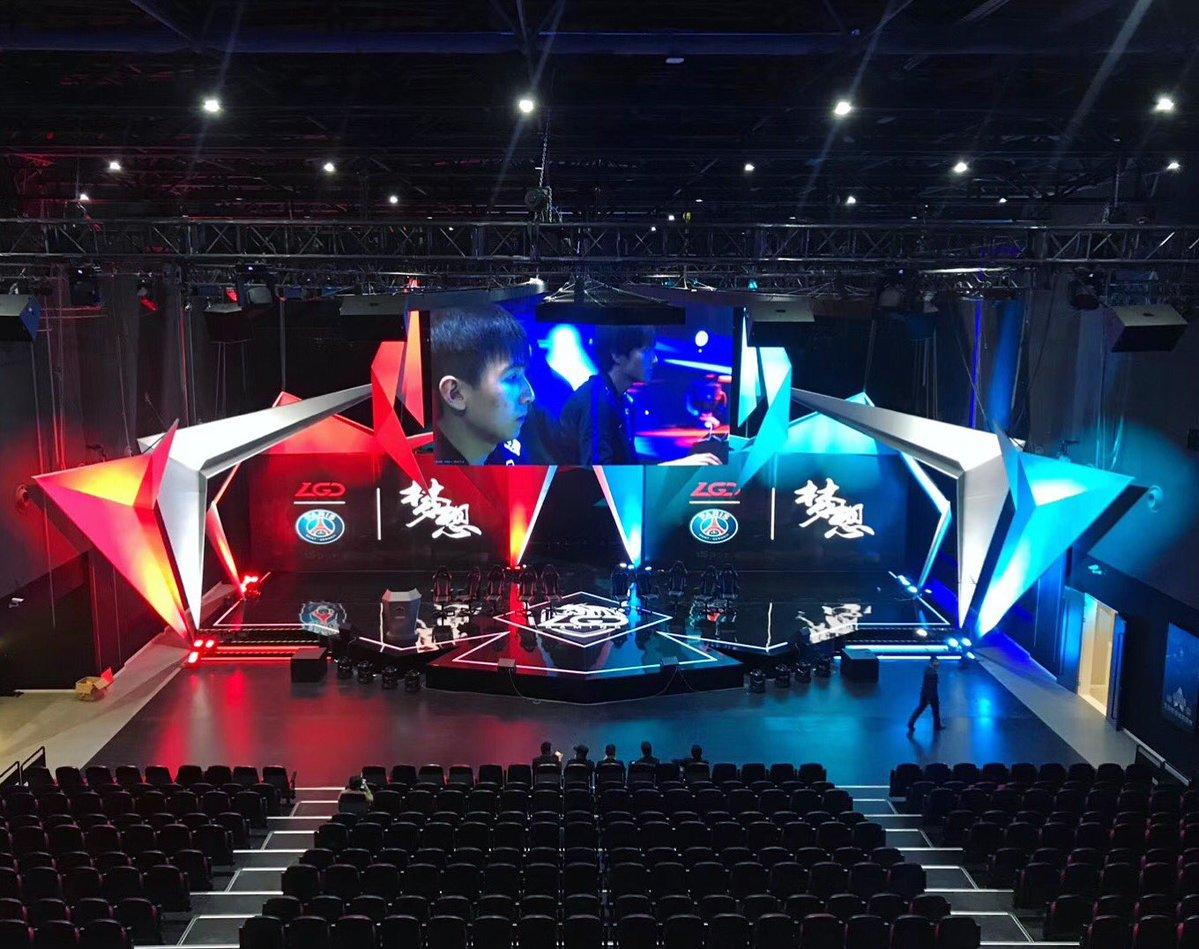 Çin Hangzou Espor Arena