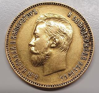 Pièce 10 roubles Nicolas 2 1911 Avers