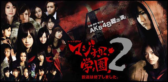 Download Dorama Jepang Majisuka Gakuen Season 2 Batch Subtitle Indonesia