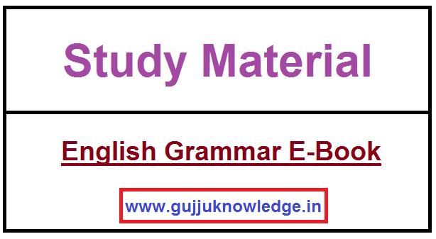 English Grammar E-Book