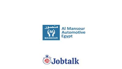 Al-Mansour Automotive Summer Internship