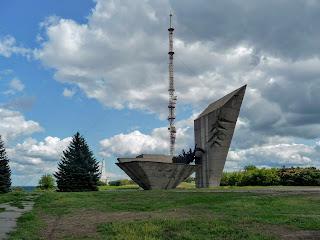Ізюм. Гора Кременець (Крем'янець). Військовий меморіал другої світової війни