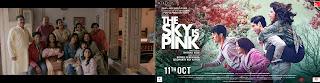 आरएसवीपी और रॉय कपूर फिल्म्स 'द स्काई इज पिंक' का ट्रेलर हुआ लॉन्च
