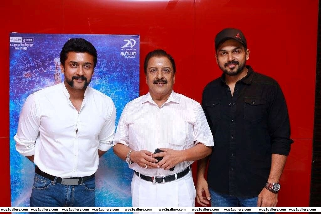 Suriya father Sivakumar and brother Karthi arrive for the audio launch of Tamil film
