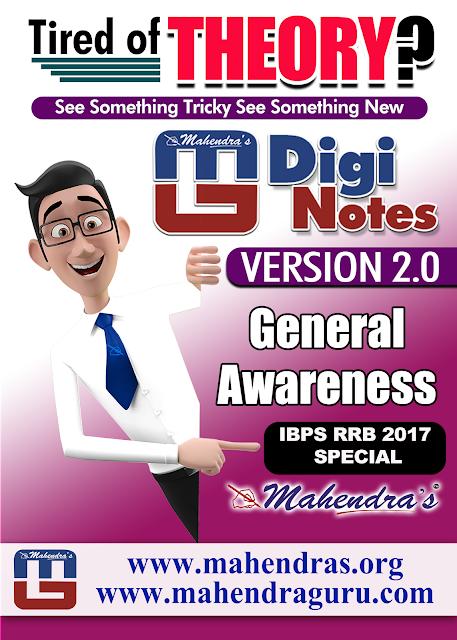 Digi Notes - 2.0 | IBPS RRB Special | 23.10.2017