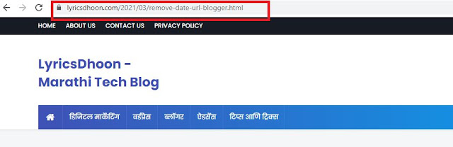 How To Remove Date From Blogger Post URL in Marathi