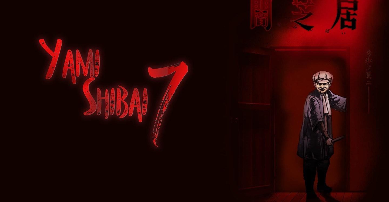 Yami Shibai Season 7 Batch Subtitle Indonesia