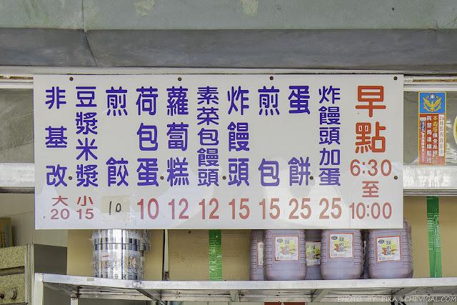 MG 0650 - 陳記早點,台中國圖館人氣中式早餐,排隊人潮超誇張,網友推薦煎餃、煎包果然大份量!
