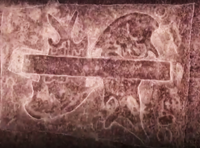 Ratnagiri Petroglyph depicting the Pisces constellation