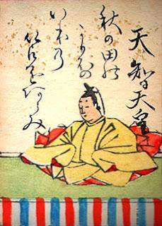 Tenchi (Tenji)