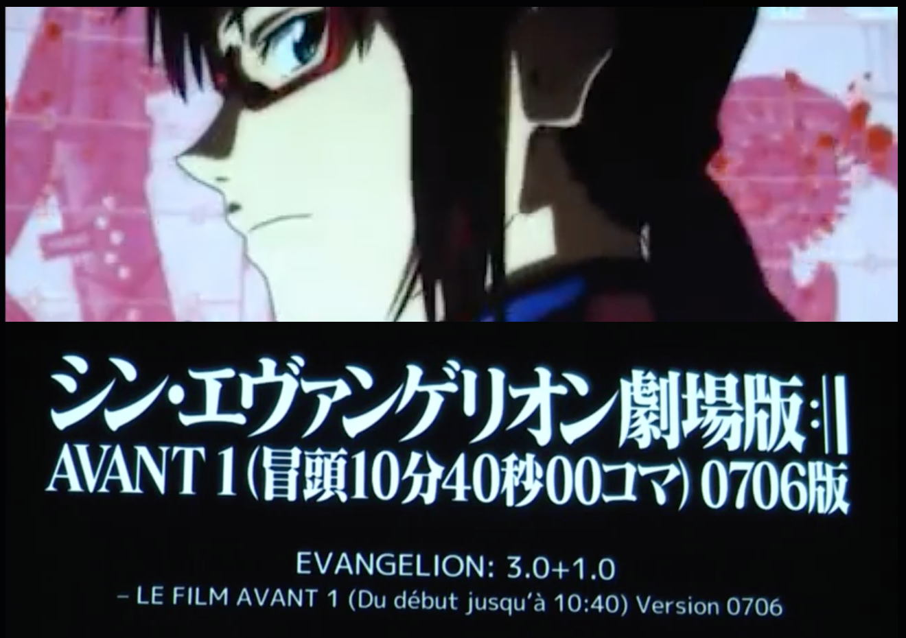 Watch The First 10 Minutes Of Evangelion 3 0 1 0