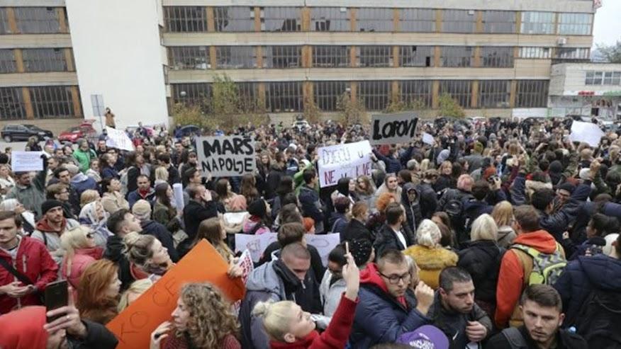 Πώς θα απελευθερωθεί η Βοσνία από τον έλεγχο της Συμφωνίας Ντέητον