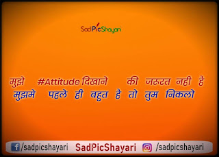attitude status khatarnak