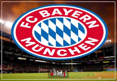 بث مباشر مباراة بايرن ميونخ وهيرتا برلين اليوم