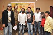 Banjara Tigers Movie Launch-thumbnail-8