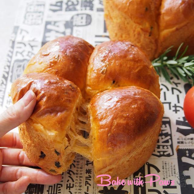 Tomato Pull Apart Bread