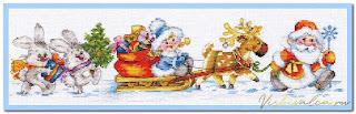 """Скачать схему вышивки 0-186 """"С Новым годом!"""" Алиса"""