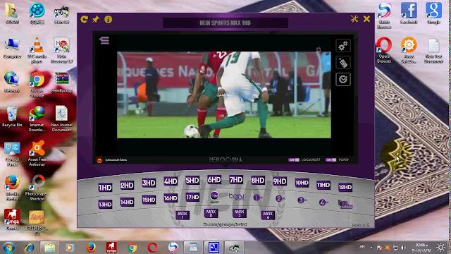اول برنامج تفعيل مباشر و مشاهدة قنوات هيين Hein sports , تحميل اخر اصدار من برنامج هين Hein لمشاهدة القنوات الرياضية المشفرة