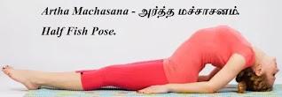 Artha Matsyasana
