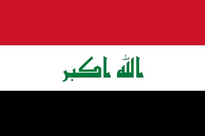 كلمات النشيد الوطني العراقي مكتوبة