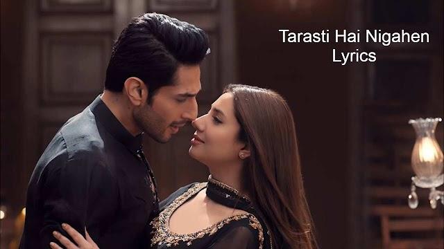 Tarasti Hai Nigahen Lyrics In Hindi (Galat Fehmi)