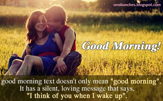 Romantic good morning sms for lover