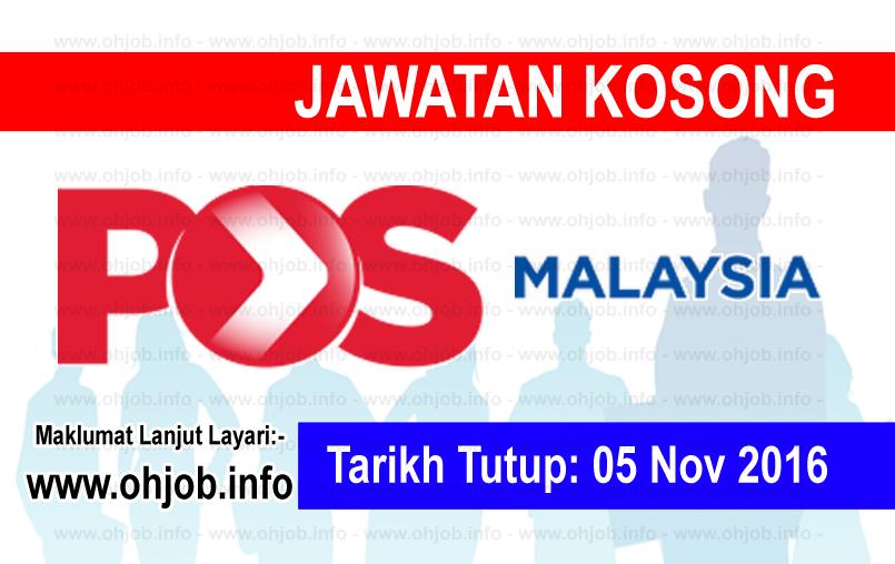 Jawatan Kerja Kosong Pos Malaysia Berhad logo www.ohjob.info november 2016