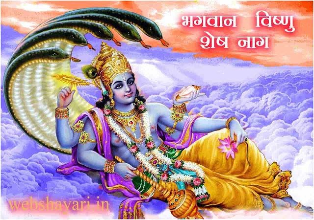 god image देवी देवता की फोटो  download