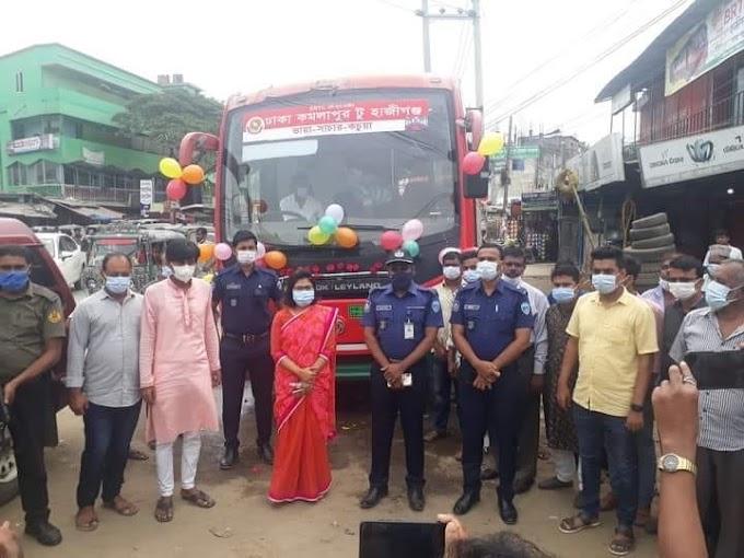 ঢাকা টু হাজীগঞ্জ বিআরটিসি এসি বাস শুভ উদ্বোধন