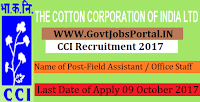 Cotton Corporation of India Recruitment 2017– Field Assistant / Office Staff