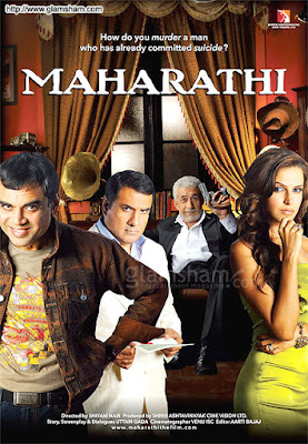 Maharathi 2008 Hindi 720p WEB HDRip 800Mb world4ufree.to , hindi movie Maharathi 2008 hdrip 720p bollywood movie Maharathi 2008 720p LATEST MOVie Maharathi 2008 720p DVDRip NEW MOVIE Maharathi 2008 720p WEBHD 700mb free download or watch online at world4ufree.to