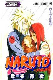 Ver Descargar Naruto Manga Tomo 53