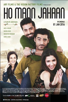 Ho Mann Jahaan 2016 Urdu 720p WEB HDRip 1.2Gb