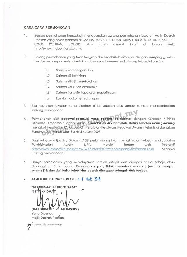 Jawatan Kosong Majlis Daerah Pontian (MDPontian)