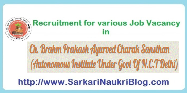 Naukri Vacancy Recruitment CBPACS Delhi