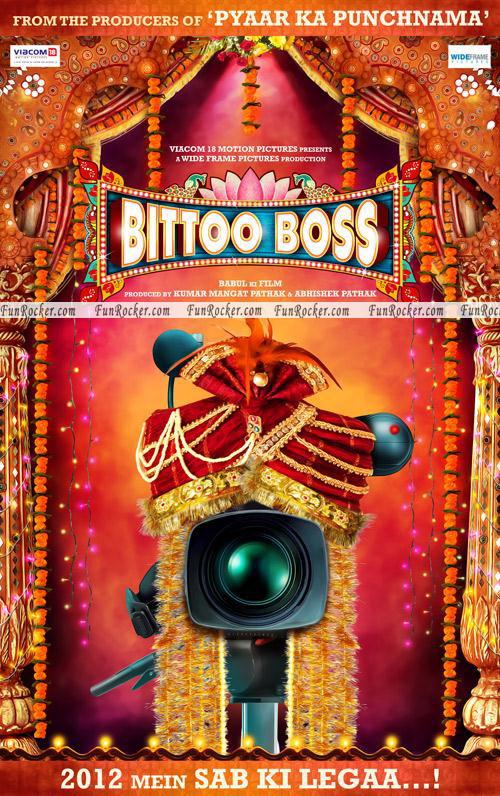 Dictator telugu movie online booking in bangalore dating 2